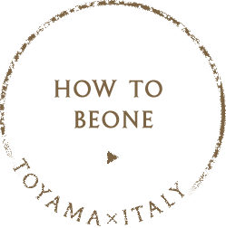 HOW TO BEONE